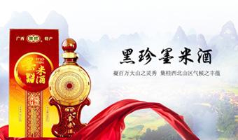 东兰县墨米酒厂携手商傲科技,构建O2O平台